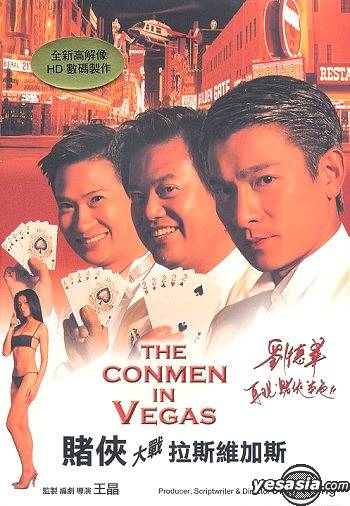 Hong kong gambling movies novomatic slot machines for sale